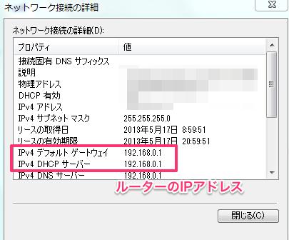 IPV4defaultgateway